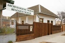 Archeologické múzeum vo Svodíne
