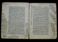 Rukopis od Ibni Kemal Pasu